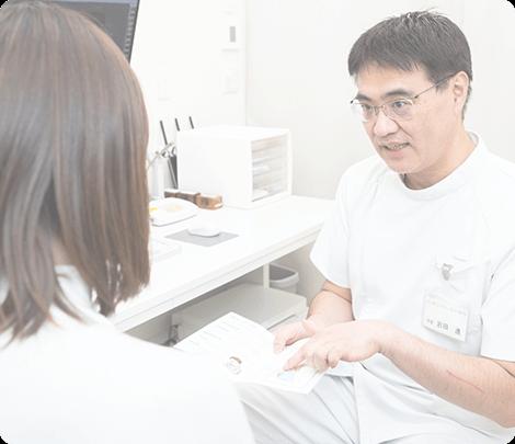 幅広い眼科疾患に対応し、丁寧な診療