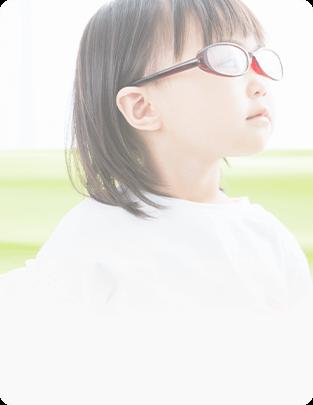 近視抑制外来に対応
